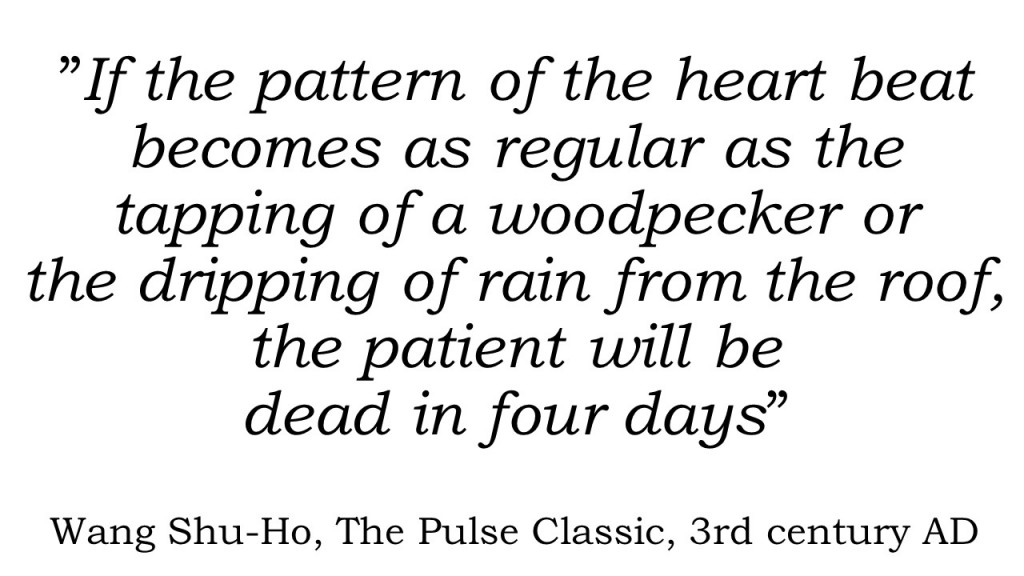 If the pattern of the heart beat